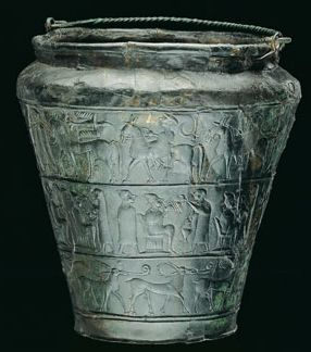 Vaška Situla, an ornamented bronze vessel from the first half of the 5th century BC, found in Vače near Ljubljana.